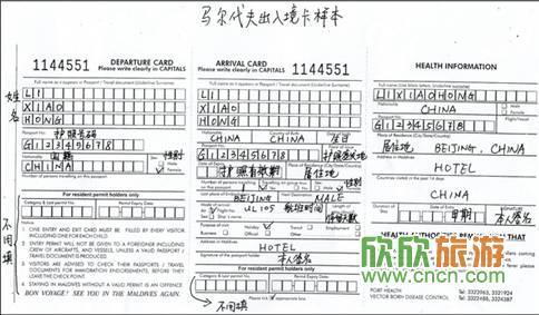entry(入境日期)