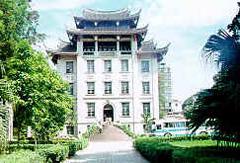 厦门华侨博物院