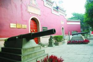 福州马江海战纪念馆