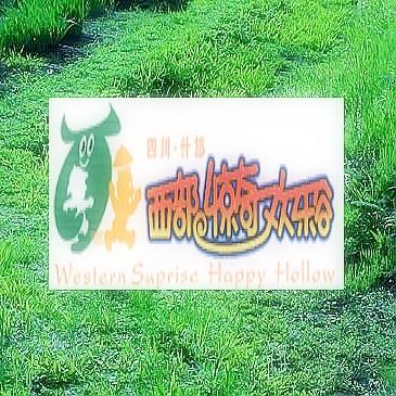 德阳的旅游景点_都江堰清明放水节