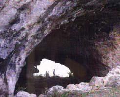 安順穿洞遺址