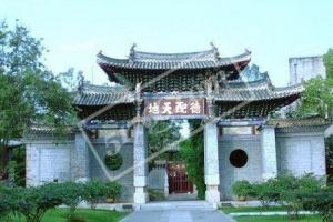 云南建水文庙