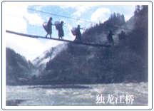 独龙江峡谷