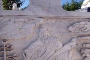 天水赵充国陵园
