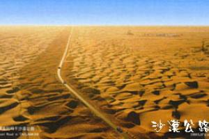 塔里木沙漠