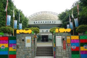 儿童育乐中心