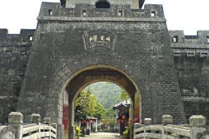 中影文化城