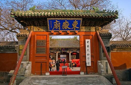 壶关县东岳庙