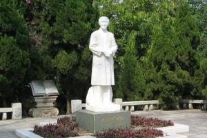 林巧稚纪念馆