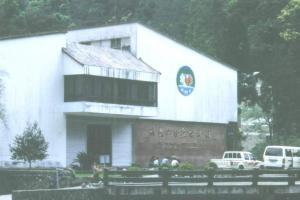 武夷山自然博物馆