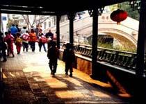 木渎山塘街