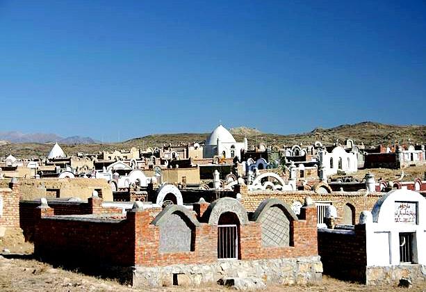 馬茂莊墓群