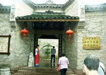 古城博物馆陈宝箴世家