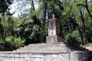 红三军司令部旧址