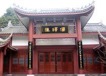 儒释道文化长廊