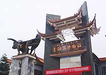 李家山青铜器博物馆