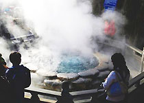 邦腊掌温泉