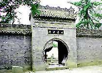 九成宫遗址
