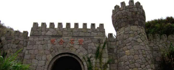 双合石壁景区