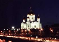 基督救世主大教堂