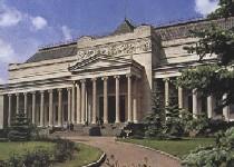 普希金博物馆