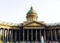 喀山大教堂