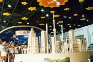上海兒童博物館