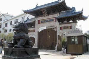 上海真如寺