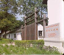 上海福泉山古文化遺址