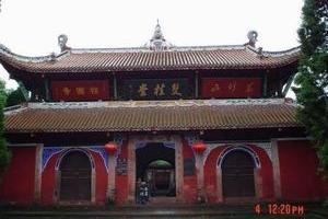 重庆双桂堂