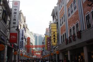 广州上下九商业步行街