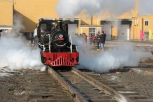 铁煤蒸汽机车博物