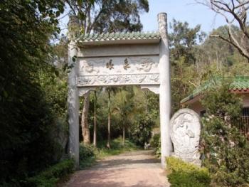 中信惠州汤泉旅游度假