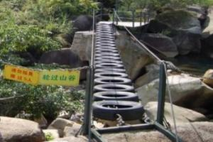 台山猛虎峡谷漂流
