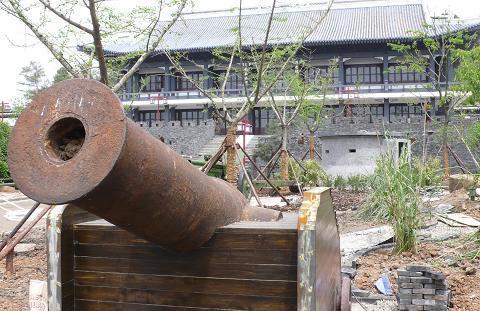 军事文化遗址公园