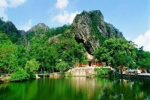 崆峒岩风景区