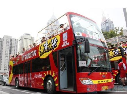 青岛都市观光巴士介绍