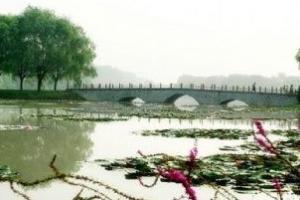 迪沟生态旅游风景区