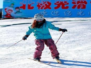 北极光滑雪场