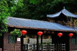 渠县賨人谷景区
