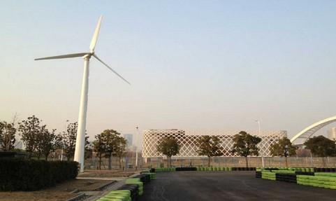 新能源主题公园