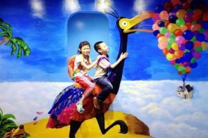 长寿3D奇幻艺术馆
