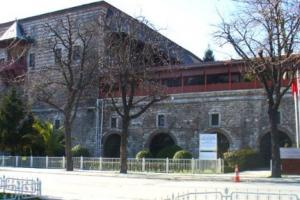 土耳其和伊斯兰艺术博