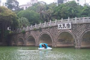 湛江寸金桥公园
