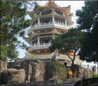 中山紫马岭公园