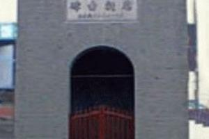 唐代风动碑