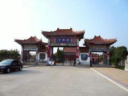 沧州东光铁佛寺
