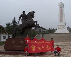 朔州平鲁烈士陵园