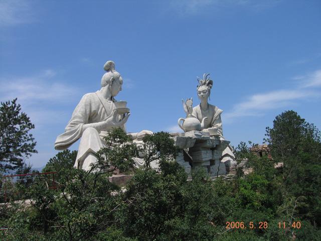 五老峰风景名胜区