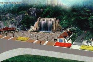 老虎山公园